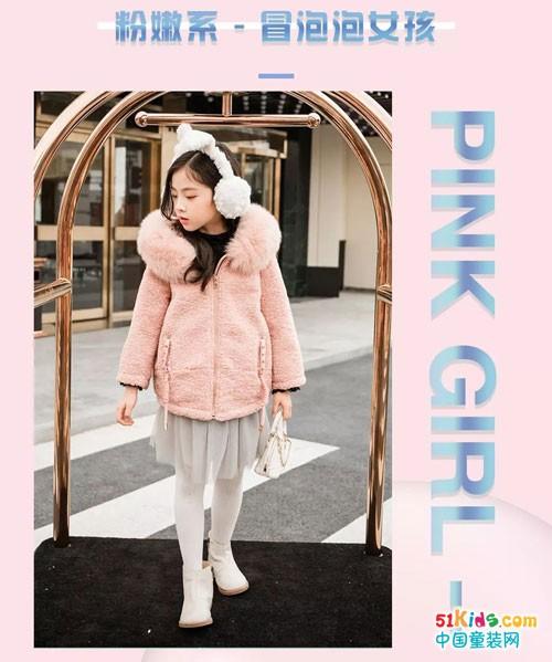 两个小朋友童装 粉嫩系,女孩的极致梦想