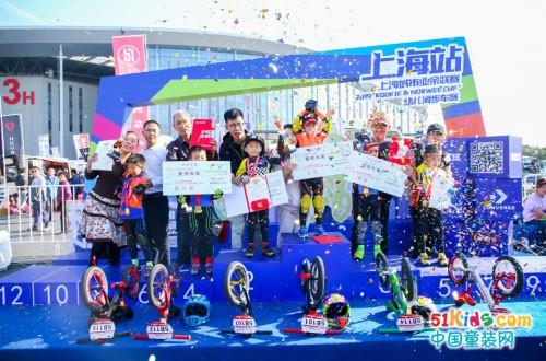 "2019""ROOKIE & NORWEE CUP""幼儿滑步车赛15城完美收官"