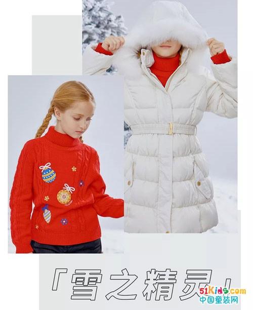 塑型冬日 依恋童装的潮流穿搭指南