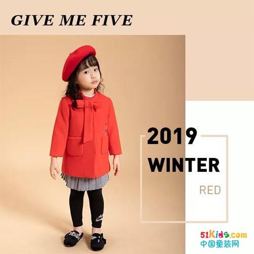 捷米梵时尚童装 你有多潮就有多红