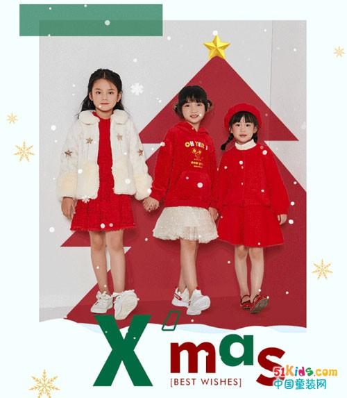 "ULLU优露圣诞邀你""衣""起过,Merry Christmas!"