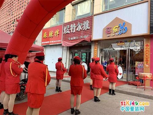 恭喜崔美女的芭乐兔w88老虎机客户端加盟店火爆开业