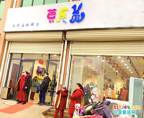 预祝张女士芭乐兔w88老虎机客户端加盟店开业大吉!