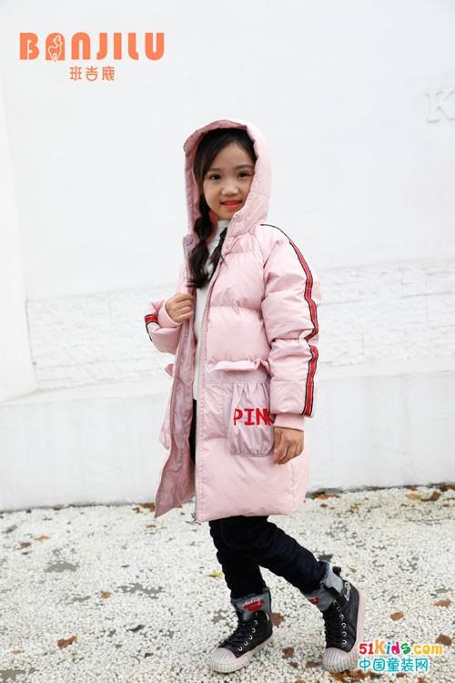 班吉鹿童装 冬装穿出春天的色彩