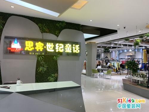 廣州思賓服飾分享:怎樣做才能讓顧客覺得這個價格不貴呢?