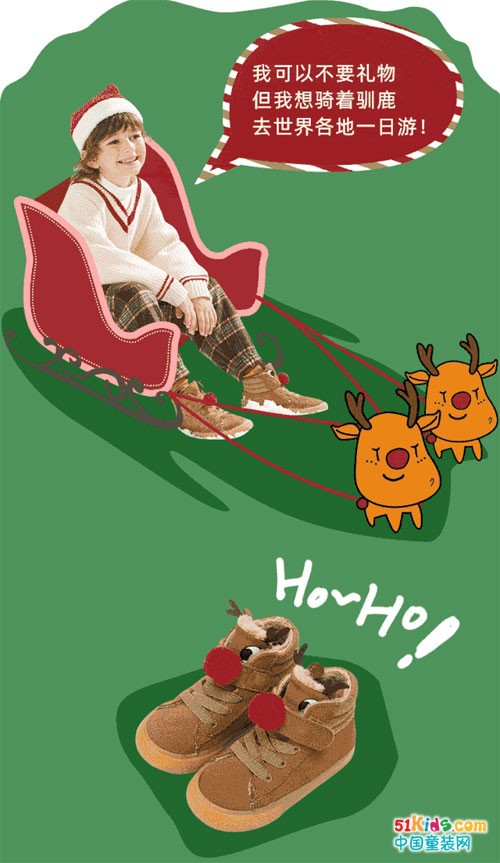 KIDSING童鞋 悄悄给你塞一份圣诞礼物