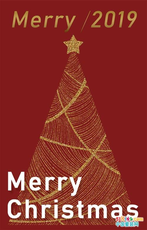 淘气贝贝与您分享,圣诞出行搭配