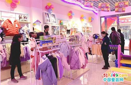 开业大吉丨恭贺索美女的芭乐兔童装店生意兴隆!