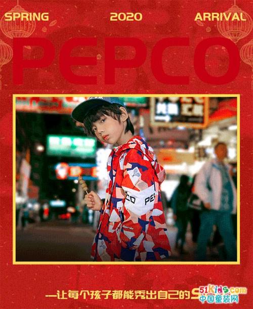 """从""""衣""""开始,""""鼠""""你最潮——PEPCO 2020春装上市"""