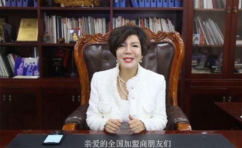 JOJO童装董事长刘美麟2020新年寄语/大浪淘沙、砥砺前行、不负韶华