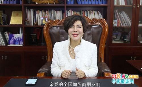JOJO童装董事长刘美麟2020新年元旦寄语/青春短暂、初心不改、正念利他、共建幸福!