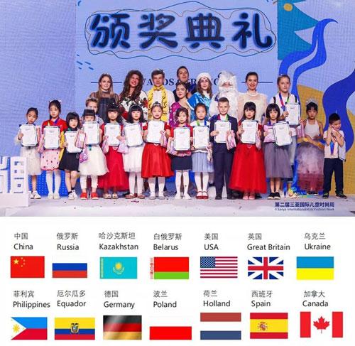 """三亚国际儿童时装周 记录一场关于""""我们""""的视觉盛宴"""