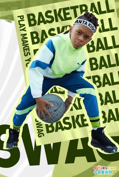 安踏儿童 篮球少年倾「潮」出动