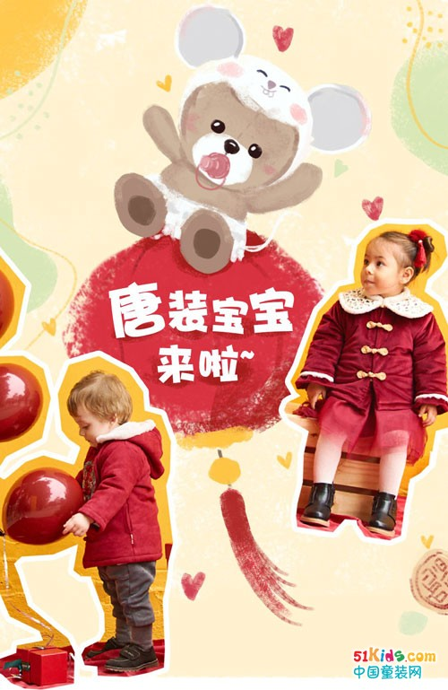 宝宝过年怎么穿?拉比送你6种绝美中国风穿搭