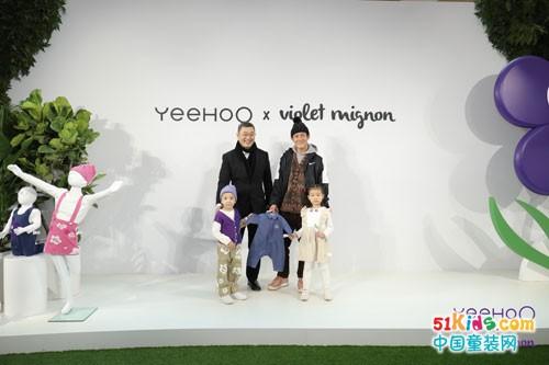 YeeHoO英氏携手陈冠希Violet Mignon发布2020联名企划童装新品