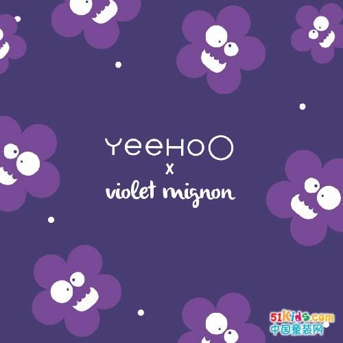陈冠希现身YeeHoO×Violet Mignon联名企划产品发布盛典!