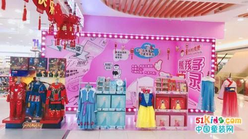 Dream Party & 喜阳阳爱婴,一起走进中国大西北