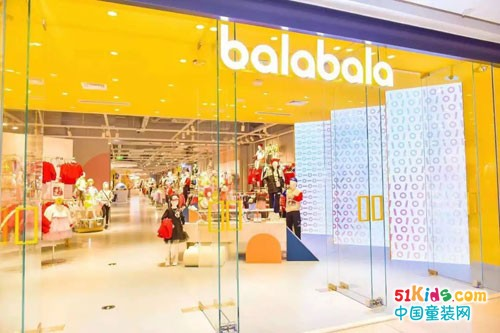 Balabala开新形象店啦 开业当天就火成了打卡新地标!