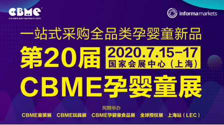 """CBME响应国家号召有序复工,携手各方共同战""""疫"""""""