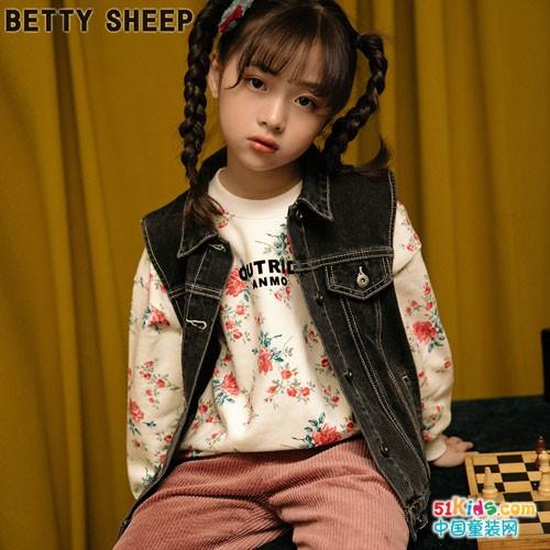贝蒂小羊童装2020春款,春暖花开就要暖洋洋