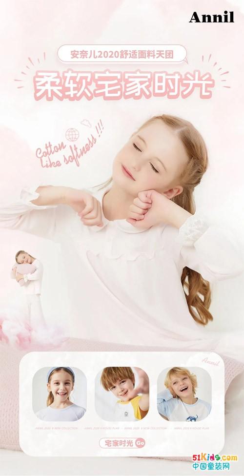 柔軟即力量丨讓小朋友安心居家的秘密