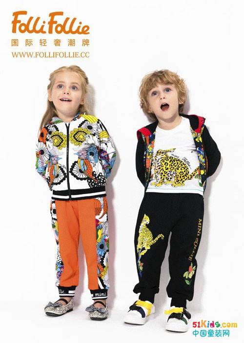 玩轉兒童世界,FolliFollie2020·S/S流行這么穿!