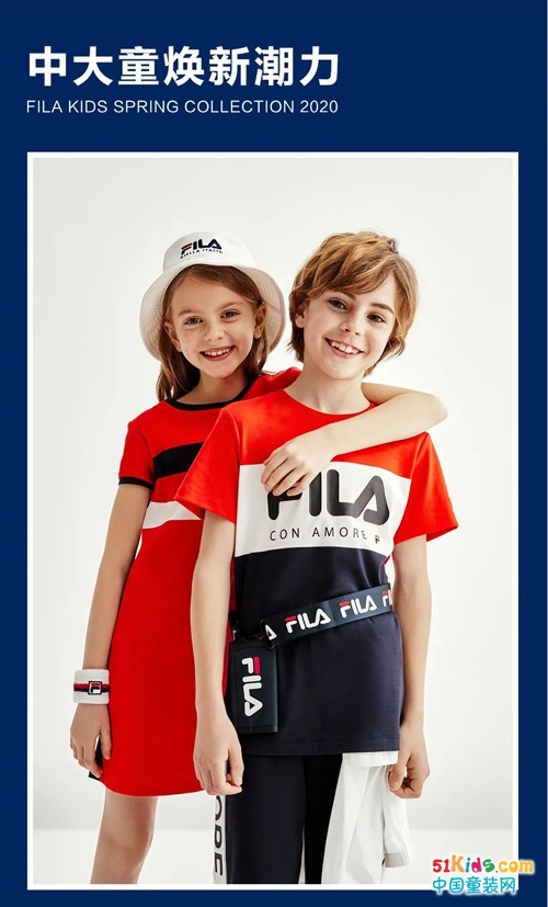 FILA儿童专场,童享快乐狂欢