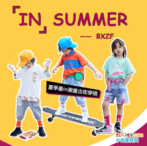 小资范Play系列夏季新品来袭,时尚暴击!