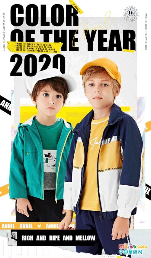 想生儿子系列丨色彩里的灵感穿搭,超COOL!