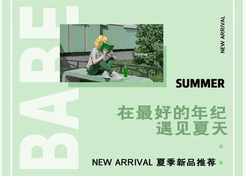 贝贝媞妮夏季新品集结:在最好的年纪遇见夏天!