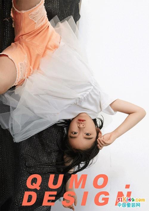 QUMO曲沫2020甜酷女孩C位出道