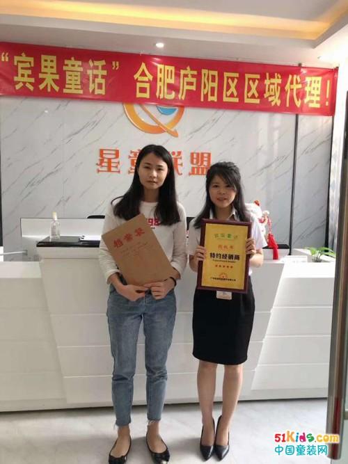 越努力越幸運丨賓果童話喜簽六店,華彩綻放!