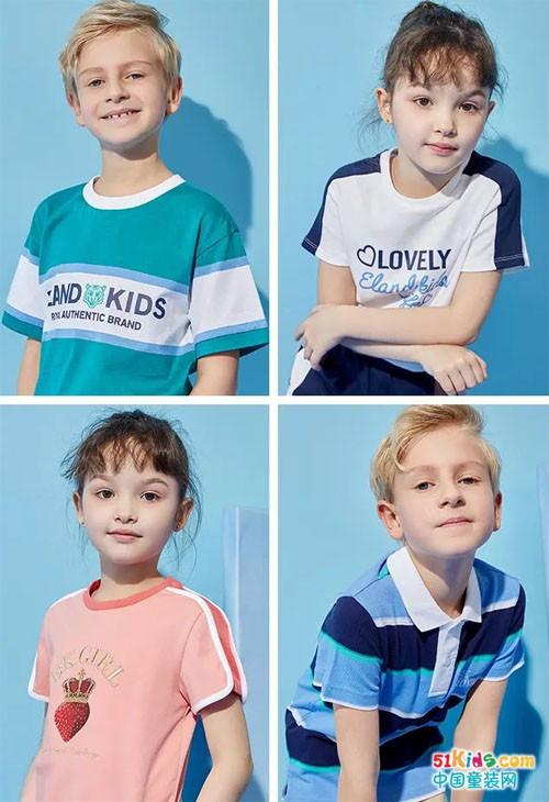 活力春夏,E·LAND KIDS水柔棉系列来为你的造型助力