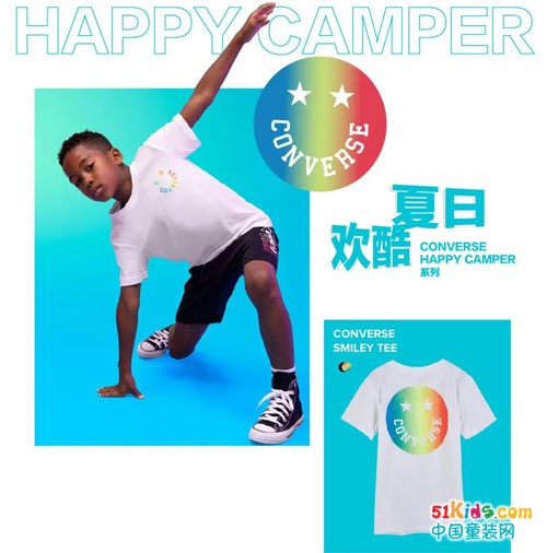 CONVERSE HAPPY CAMPER 快乐笑脸,开启欢酷夏日