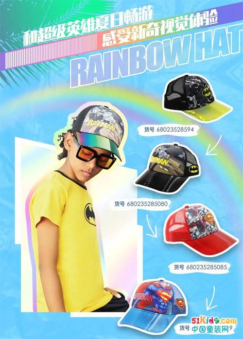 彩虹帽缤纷上线,一起清爽过一夏!
