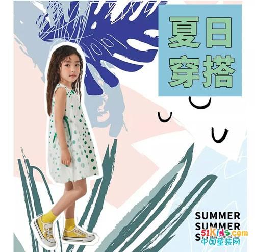 季季乐2020 SUMMER 穿搭艺术,让时尚不仅仅是衣服