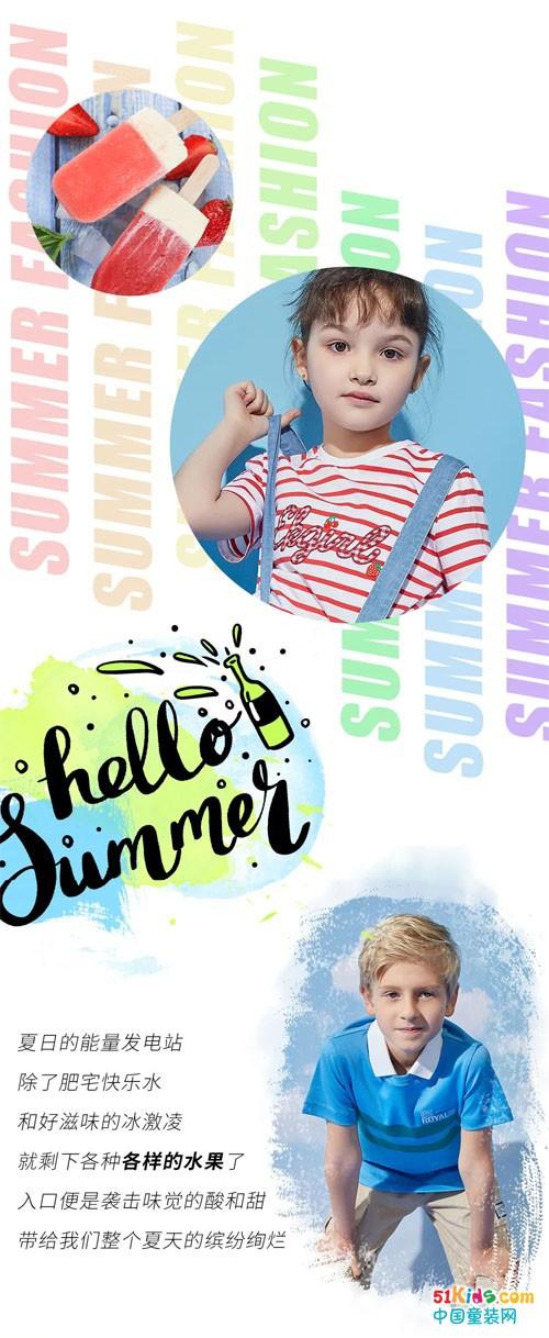 E·LAND KIDS丨让我们共赴一场夏季味觉之旅