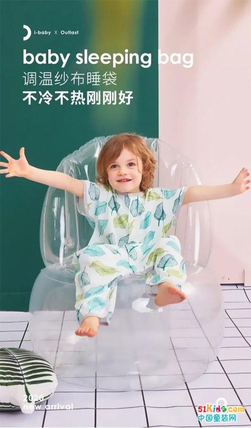 能调温会呼吸的面料,宝宝夏天穿舒适又透气!