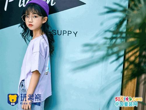 立夏至,开学时丨班米熊奉上最时髦的开学穿搭宝典!