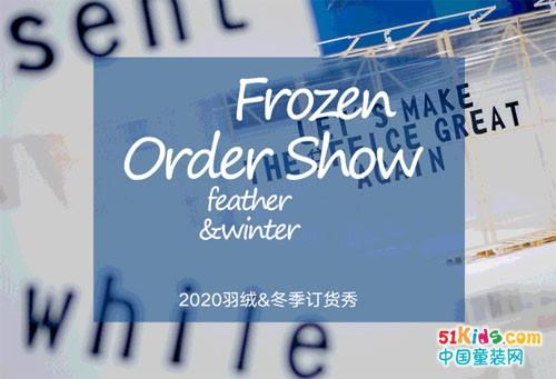 Outride冬季&羽绒魔法秀-进行时ing
