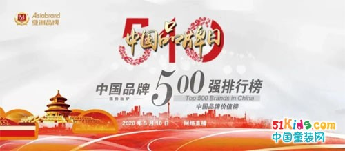 FolliFollie In China|国际轻奢潮牌领导者