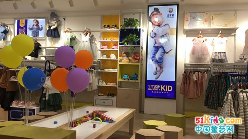 班米熊童装店加盟 承包了小朋友们的所有穿戴需求
