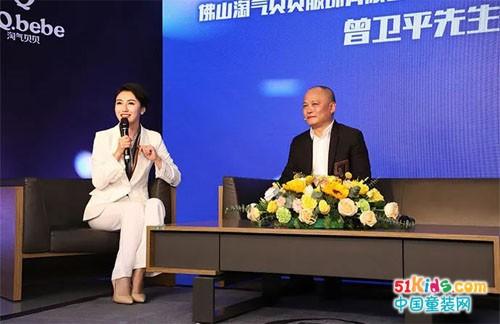 淘气贝贝五新商业模式发布会暨《辣妈辣么美》签约仪式胜利举行