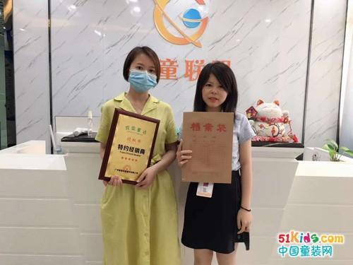 喜讯:宾果童话童装成功签约成都双流区青白江区域代理!