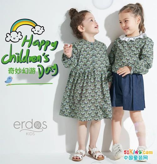 ERDOS KIDS的奇妙幻游