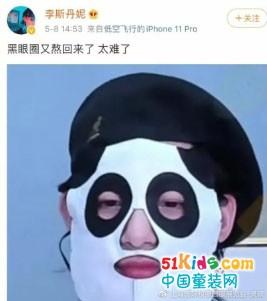 槽点太多,谁能打破我们对中国校服的刻板印象?