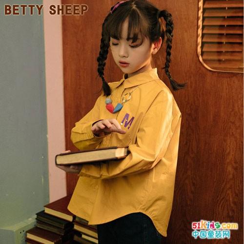 贝蒂小羊童装 漂亮的小朋友都穿上身了