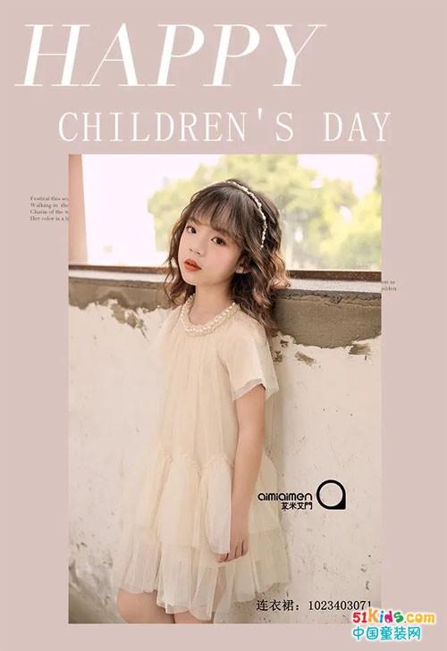 艾米艾门|六一儿童节穿上裙子撒欢吧!