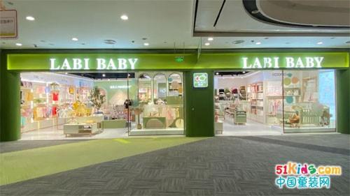 武汉首发新店丨踏浪前行,用勇气和底气收获生活的甜