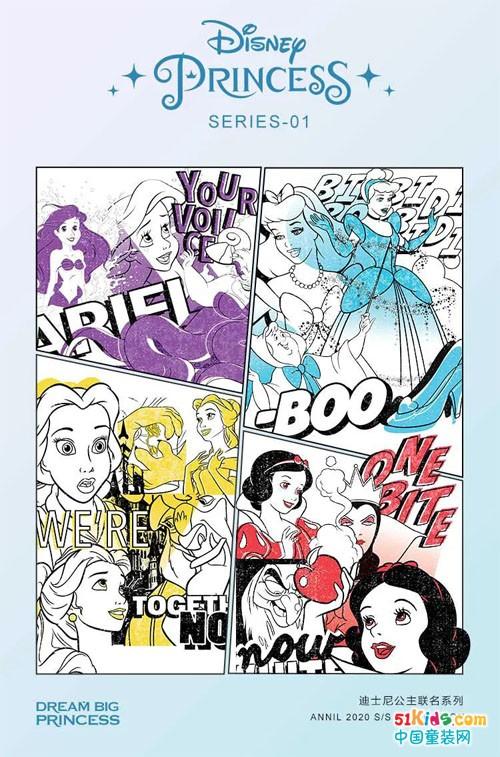 圆梦迪士尼!安奈儿x迪士尼公主系列重磅上新!